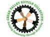 Cedar Valley Bicycle Collective Swap Meet